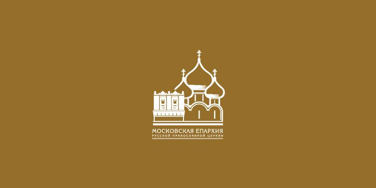 «РОТА-АГРО» оказала благотворительную помощь Московской епархии